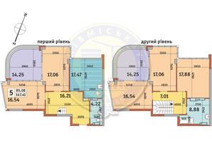 ЖК Урлівський-2: планування 5-кімнатної квартири 147.41 м²