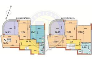 ЖК Урловский-2: планировка 5-комнатной квартиры 147.41 м²