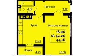 ЖК Варшавский: планировка 1-комнатной квартиры 44.16 м²