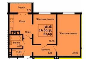 ЖК Варшавський: планування 2-кімнатної квартири 62.69 м²