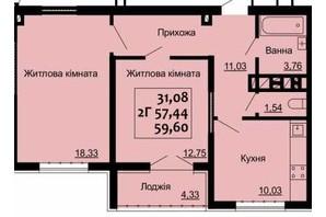 ЖК Варшавський: планування 2-кімнатної квартири 59.6 м²