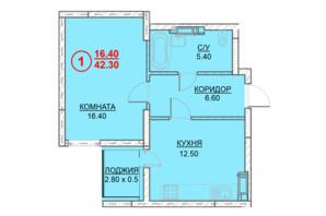 ЖК Велесгард: планировка 1-комнатной квартиры 42.3 м²