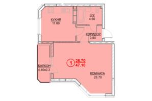 ЖК Велесгард: планировка 1-комнатной квартиры 47.1 м²
