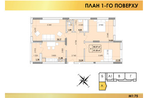 ЖК Венский Квартал: планировка 3-комнатной квартиры 83.27 м²