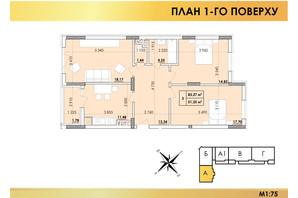 ЖК Віденський Квартал: планування 3-кімнатної квартири 83.27 м²