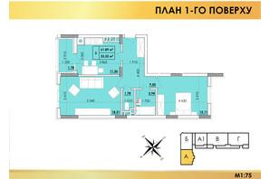 ЖК Віденський Квартал: планування 2-кімнатної квартири 61.89 м²