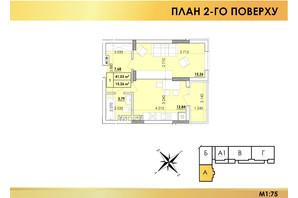 ЖК Віденський Квартал: планування 1-кімнатної квартири 41.03 м²