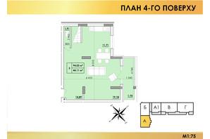ЖК Віденський Квартал: планування 3-кімнатної квартири 94.03 м²