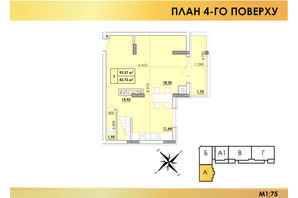 ЖК Віденський Квартал: планування 3-кімнатної квартири 92.57 м²