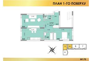ЖК Віденський Квартал: планування 2-кімнатної квартири 66.74 м²