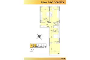 ЖК Віденський Квартал: планування 2-кімнатної квартири 69.26 м²
