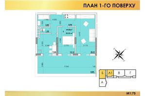 ЖК Віденський Квартал: планування 2-кімнатної квартири 64.82 м²