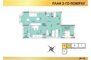 ЖК Віденський Квартал: планування 2-кімнатної квартири 66.04 м²