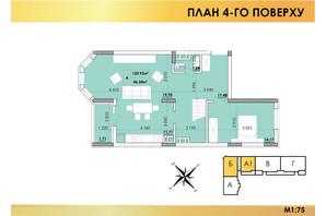 ЖК Віденський Квартал: планування 4-кімнатної квартири 120.93 м²