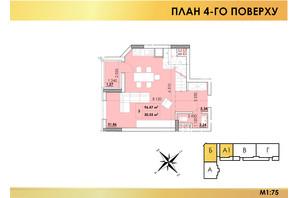 ЖК Віденський Квартал: планування 3-кімнатної квартири 96.47 м²