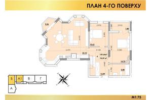 ЖК Віденський Квартал: планування 4-кімнатної квартири 159.64 м²