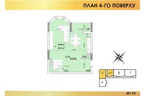 ЖК Віденський Квартал: планування 3-кімнатної квартири 98.48 м²