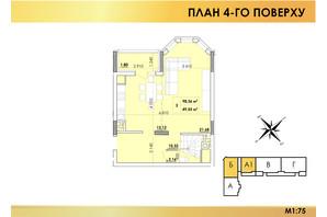 ЖК Віденський Квартал: планування 3-кімнатної квартири 98.36 м²