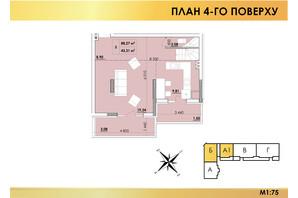 ЖК Віденський Квартал: планування 3-кімнатної квартири 88.27 м²