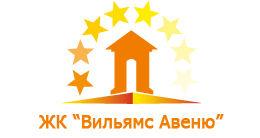 Логотип будівельної компанії ЖК Вільямс Авеню