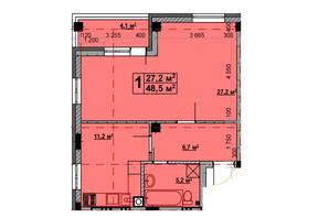 ЖК Vlasna: планування 1-кімнатної квартири 48.5 м²