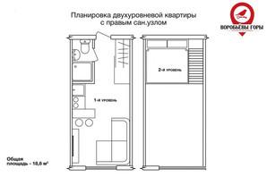 ЖК Воробьевы горы: планировка 1-комнатной квартиры 19 м²