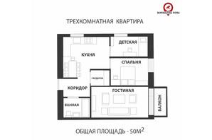ЖК Воробьевы горы family: планировка 3-комнатной квартиры 50 м²