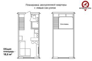 ЖК Воробйові гори: планування 1-кімнатної квартири 19 м²