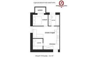ЖК Воробйовi гори family: планування 1-кімнатної квартири 33.5 м²