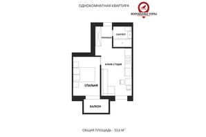 ЖК Воробйовi гори family: планування 1-кімнатної квартири 33.6 м²