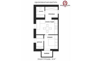 ЖК Воробйовi гори family: планування 1-кімнатної квартири 46 м²