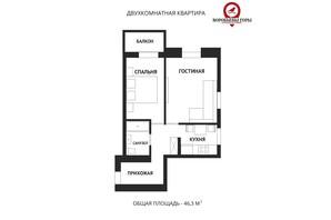 ЖК Воробйовi гори family: планування 2-кімнатної квартири 46.3 м²