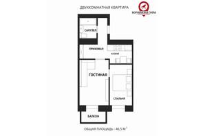 ЖК Воробйовi гори family: планування 2-кімнатної квартири 46.5 м²