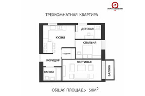 ЖК Воробйовi гори family: планування 3-кімнатної квартири 50 м²