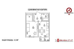ЖК Воробйові гори на полях: планування 1-кімнатної квартири 42 м²
