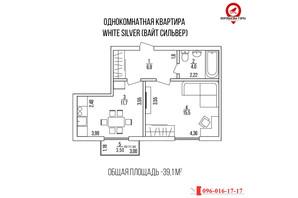 ЖК Воробйові гори на полях: планування 1-кімнатної квартири 39 м²