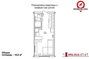 ЖК Воробйові гори на полях: планування 1-кімнатної квартири 19 м²