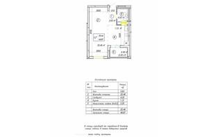 ЖК Вудстория: планировка 1-комнатной квартиры 46.87 м²