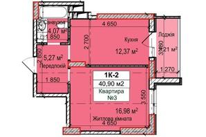 ЖК Вышгород Сити Парк: планировка 1-комнатной квартиры 40.9 м²