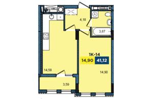 ЖК Washington City: планування 1-кімнатної квартири 40.84 м²