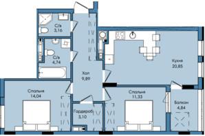 ЖК Washington City: планування 2-кімнатної квартири 71.95 м²