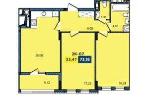 ЖК Washington City: планировка 2-комнатной квартиры 72.77 м²