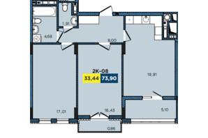 ЖК Washington City: планировка 2-комнатной квартиры 73.45 м²