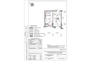 ЖК Ярославів Град: планування 1-кімнатної квартири 50.98 м²