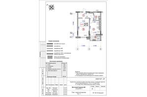 ЖК Ярославів Град: планування 1-кімнатної квартири 47.14 м²