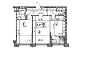 ЖК Ярославов Град: планировка 2-комнатной квартиры 76.92 м²