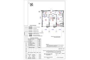 ЖК Ярославов Град: планировка 2-комнатной квартиры 66.78 м²
