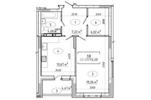 ЖК Ярославичи 2: планировка 1-комнатной квартиры 52.98 м²