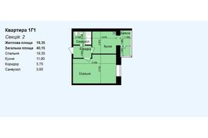 ЖК Заря: планировка 1-комнатной квартиры 40.15 м²