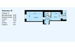 ЖК Заря: планировка 1-комнатной квартиры 41 м²